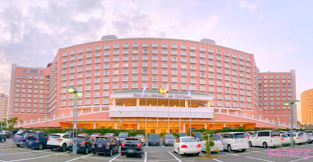東京ベイ舞浜ホテルクラブリゾート外観